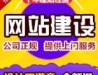 武汉做网站的公司 武汉专业做网站公司武汉烽虎网络