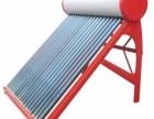 洛阳皇明太阳能售后维修电话(各网点售后服务热线是多少电话?