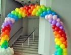 开业气球拱门立柱气球装饰全市最低价