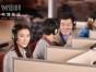 上海英语培训学费 全日制英语口语课程