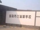 益阳飞达专业广告制作加工工厂