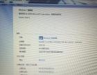 高配置固态硬盘8G内存雷蛇键盘鼠标