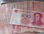 南京健康路街道无抵押急用钱贷款