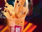 在广东开个鸡排店:正新鸡排的已有加盟店,都是凭借什么赚钱的?