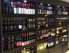 进口啤酒红酒直营批发,价格美丽!酒品保真!