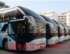 杭州往返壽縣長途大巴車多久到+票價多少?