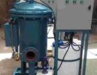 全程综合水处理器全新价格 欢迎来电