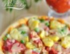 阳光小屋披萨