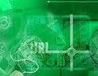 承接网络结构规划,交换机配置等工程