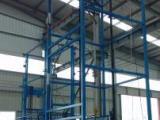 货梯、液压升降平台、悬臂吊、起重设备制作及维修