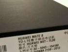 华为mate8,品牌手机,各类有售