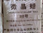 天津中涂油漆回收中涂油漆 化工原料回收