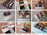 昭和液压泵,东永源直供台湾协易冲床过载泵PH-1661-SG