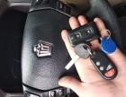 厦门大众丰田比亚迪配汽车钥匙遥控芯片解码