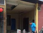 墙面翻新,维修专家,发霉,长毛,泛黄有特效