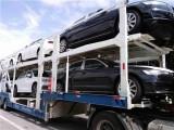 天津到威海专业汽车托运公司 异地托车直达