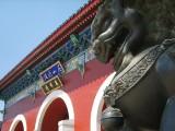 北京周邊地區,比較好的公墓推薦