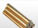 销售深圳H62黄铜棒-直径18mm耐热黄铜棒-H62六角黄铜棒
