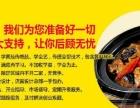 上黄焖鸡米饭加盟 快餐 投资金额 1-5万元