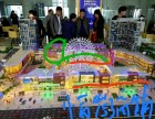 新区大学城紫金二期欢乐谷3月23号火爆开盘全城发售