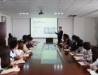 ERP财务管理系统培训