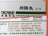 厂价直销硅烷浸渍剂 混凝土防腐硅烷浸渍剂