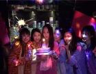 重庆公司年会 老同学聚会 生日派对别墅轰趴好地方