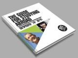 画册印刷速印专注印刷专业广州画册印刷厂家