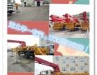 南通27米泵车价基本信息
