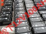 山西德国阳光蓄电池代理商