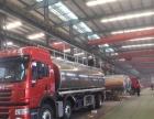 转让 油罐车东风2至40吨油罐车二手带手续