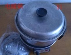 电暖锅,小炖锅,便宜转让