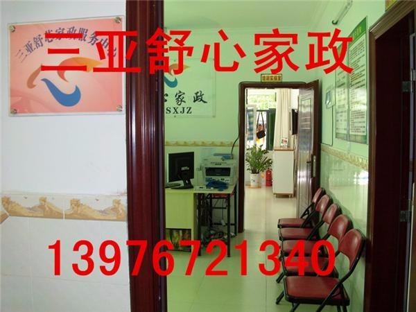 11204023ef46c4517cca82bd2f1e029b.jpg