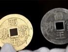 重庆铜梁西王赏功钱币2018市场价值是多少