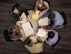 企业年会主题策划方案
