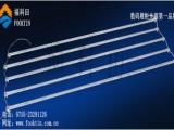 5730卷帘式灯条FKT-PD2009