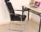 重庆电脑椅厂培训桌 折叠桌椅批发 折叠台架厂家主要销售