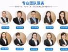 上海闵行律师事务所 企业常年法律顾问服务