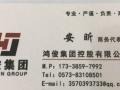 公司注册,财务代理,商标申请,天猫入驻