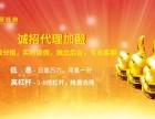 桂林股票配资加盟怎么代理?