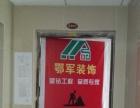 惠阳鄂军装饰专业办公室写字楼装修设计