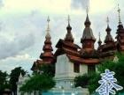 春节泰国曼谷芭堤雅6日黄岛旅行社 开发区旅行社青岛国旅
