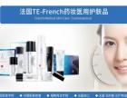 公司免费铺货药妆医用护肤品