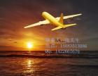 深圳市速邮达物流有限公司主营国际快递,国际小包及国际空运