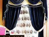 【瑞达纺织】**奢华单色意大利绒窗帘  素色绒布 宾馆酒店工程