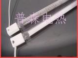 红外线加热管 半镀白红外线加热管 普森电热半镀白红外线加热管