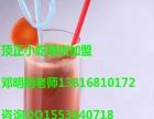 coco都可奶茶技术加盟 哪里可以学饮品果汁冰激凌