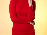 俏情人雪狐绒保暖内衣女士中高领纯色羊毛竹炭加绒加厚保暖套装