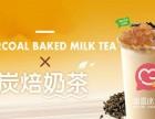 蜜雪冰城网/冰淇淋甜品加盟店/冰淇淋奶茶店加盟