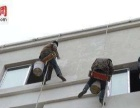 专业放大绳,旧房外墙翻新,厂房,店面,家装